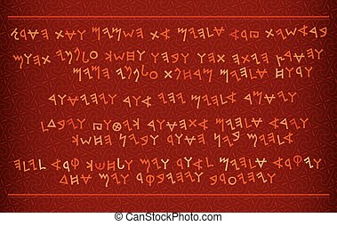 A fragment of Phœnician manuscript. The most first Alphabet in The World. The consonantal written language from right to left. The Middle East, c.1500–1200 B.C. (Antique Carthagene purple parchment).