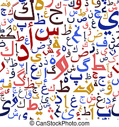 Seamless pattern with Arabic script in colors character, red, blue, dark, purple, crimson and yellow