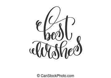 best wishes - hand lettering inscription to winter holiday desig