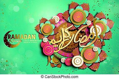 calligraphy design for Ramadan