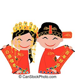 Chinese bride and groom holding coupletsto celebrate the wedding, eps