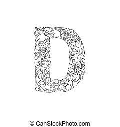 Coloring Book Ornamental Alphabet Letter D Font