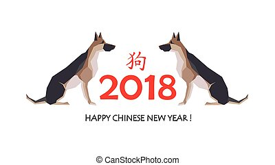 Greeting card for 2018 Chinese New Year with profile pair sitting Dog German shepherd and hieroglyph dog
