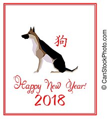 Greeting card for 2018 New Year with sitting Dog German shepherd and hieroglyph