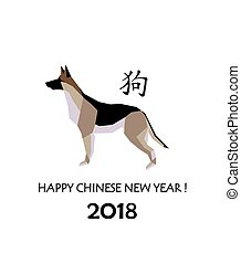 Greeting card for Chinese New Year 2018 with Dog German shepherd and hieroglyph dog