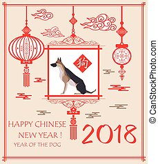 Greeting card for Chinese New year 2018 with german shepherd, hanging Chinese lantern and hieroglyph