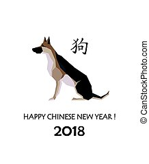 Greeting card for Chinese New Year 2018 with sitting Dog German shepherd and hieroglyph dog