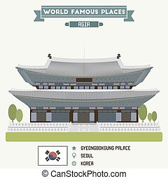 Gyeongbokgung palace. Seoul, Korea
