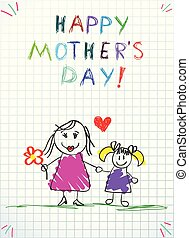 I Love You Mom Children Colorful Pencil Drawings