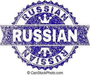 Scratched Textured RUSSIAN Stamp Seal with Ribbon