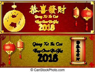 Horizontal banners set with 2018 chinese new year elements year of the dog. Gold dog in round frame, Chinese Lantern, scroll, red and gold