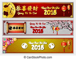 Horizontal banners set with 2018 chinese new year elements year of the dog. Chinese lantern, scroll, paper cutting flowers, cherry branches, red, white and gold