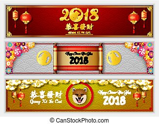 Horizontal banners set with 2018 chinese new year elements year of the dog. Chinese lantern, scroll, paper cutting flowers, clouds white and gold, red, white and gold