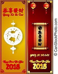 Vertical banners set with 2018 Chinese new year elements year of the dog. White dog in round frame, Scroll, Hanging Chinese Lantern, Red and Gold